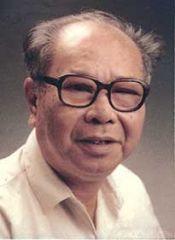 Chung Tieh-Fang